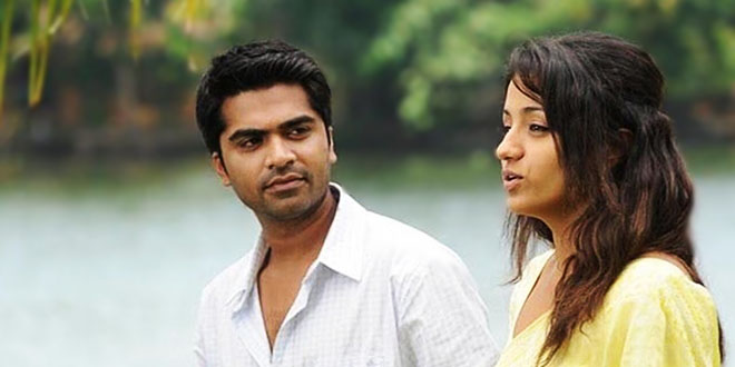 Simbu to marry actress Trisha
